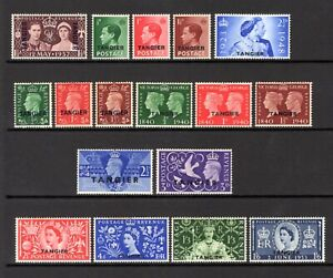 TANGIER EDV111 TO QE11 LIGHTLY & MOUNTED MINT RANGE SETS & SINGLE ISSUES CAT £51