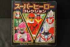 JAPAN Super Hero Collection (Kamen Rider,Super Sentai,Ultraman Book)