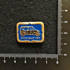 USSR Pin Russia Soviet Vintage Badge. Vintage Car RUSSO-BALT 1911.