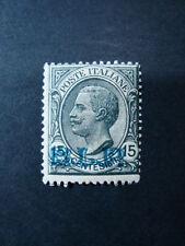 ITALIA REGNO 1922-23 FRANCOBOLLO BLP N  6 NUOVO MLH SIGLATO RETRO VAL CAT € 1000