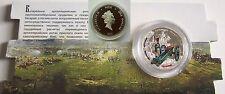 2012 Niue Large Proof Color Silver $1 Russia war 1812 Napoleon-Artillery;Holder