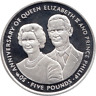 1997 Isle Of Man Sterling Silver Proof 50th Anniversary Five Pound Coin