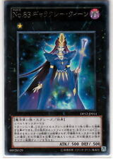 Yu-Gi-Oh Number 83: Galaxy Queen DP12-JP014 Rare Mint