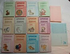 12 CARDS & 12 ENVELOPES, CHINESE BIRTHDAY ZODIAC ASTROLOGY HOROSCOPE GREETING