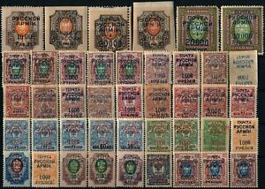 RUSSIAN ARMY OF THE NORTHWEST 1919, UNCHECKED UM/NH & MINT STAMPS.  #K87
