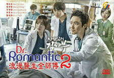 DVD Korean Drama Dr. Romantic 2 Eps 1-32END English Subtitle All Region Freeship