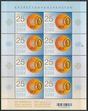 2007 Kazakhstan 60th Anniversary of the UN ESCAP MNH