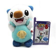 "My Pokemon Collection B&W Best Wishes Mini Plush - 47442 - 4"" Oshawott/Mijumaru"