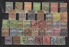 SELLOS DE HUNGRIA, 1904/13, 40 CLASICOS USADOS, ALTO VALOR DE CARALOGO