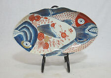 Chinese  Famille  Rose  Porcelain  Fish  Plate   3