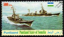 SHIMAKAZE (IJN Destroyer) & Sub Chaser 46 Japanese Navy WWII Warship Ship Stamp