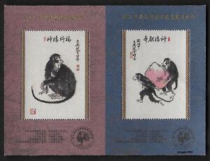 China Best Stamp Popularity Poll Silk S/S 2016 Monkey Gold Zodiac Animal
