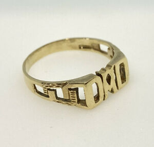 Gold Dad Ring 9ct Yellow Gold Dad Ring Daddy Father Present Birthday Gift 375