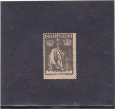 """PORTUGUESE GUINEA CERES 1/4 C. DISPLACED """" GUINE""""""""    (1914)"""