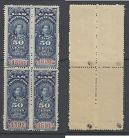 MNH 50 Cent Queen Victoria Gas Inspection Block of 4 #FG19 (Lot #RR119)