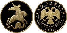 100 Rubel Russland PP 1/2 Oz Gold 2012 St. George the Victorious Dragon Proof