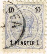 Austria Levant Offices in Ottoman Empire Yaffa stamp 1890