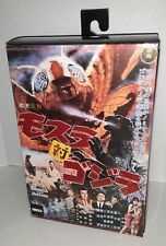 NECA Original Godzilla vs Mothra 1964 Action Figure MIB Kaiju NEW!