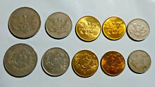 YEMEN ARAB REP: 5 PIECE CIRCULATED COIN SET, 0.05 TO 1 RIAL