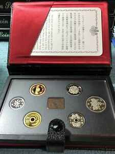 1993 Japan Proof Coin Set  JS#42