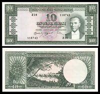 TURKEY / ATATURK *** 10  LIRA 1960 aUNC Z 28 Banknote