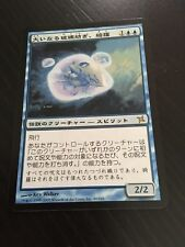 NM MTG MAGIC BETRAYERS OF KAMIGAWA KIRA GREAT GLASS-SPINNER JAPANESE KIRA