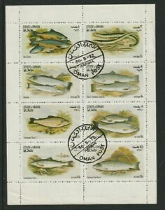 STATE OF OMAN 1972 FISH SOUVENIR SHEET FINE USED
