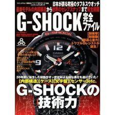 G-SHOCK CASIO PERFECT GUIDE BOOK, CASIO JAPAN 2012, very good