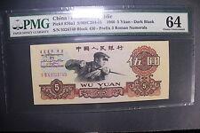China Banknote Uncirculated PMG64 P-876a1 Peoples Bank  China 1960 5 YUAN 1pc