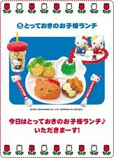 Re-Ment Doll Sanrio Hello Kitty Homestyle Cooking #5 Blythe Barbie No BOX
