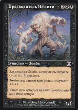 1x Russian Undead Warchief - Magic the Gathering MTG Time Spiral Rare