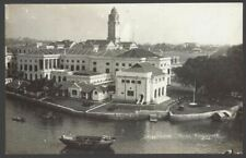 More details for singapore. singapore government offices. unused vintage real photo postcard