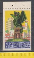 Vignette XII. Internationale Mustermesse 1932 in Ljubljana ** Drache Slowenien