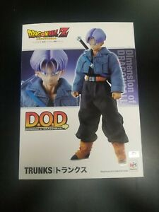 Dragonball Z 8 Inch PVC Statue PVC Statue - Never Opened!