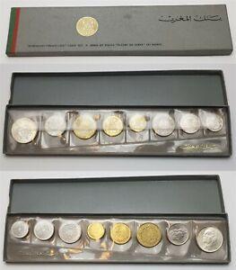 XD.053} MOROCCO 1951-1965 proof-like coins set