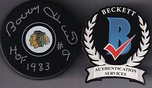 "BECKETT BOBBY HULL #9 ""HOF 1983"" SIGNED CHICAGO BLACKHAWKS HOCKEY PUCK WK83487"