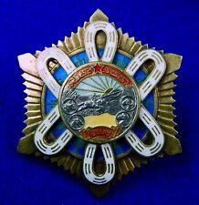 Mongolian Mongolia WW2 Soviet Russian Made Polar Star Silver Order Medal Badge