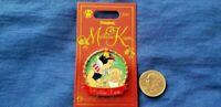Disney Parks Snow White & Bashful Mistletoe Kisses Christmas Holiday LE 2000 Pin