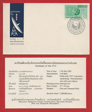 """1965 THAILAND FDC STAMPS """"CENTERNARY OF ITU"""" CTO"""