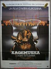 KAGEMUSHA Affiche Cinéma / Movie Poster 160x120 Akira Kurosawa