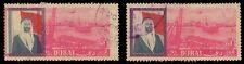 DUBAI 1964-Misprint, Error, Colour Shift-Sheikh Rashid bin Said & Harbour