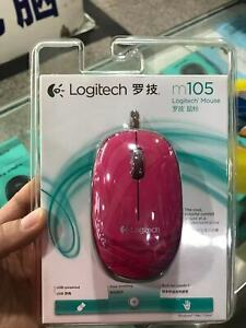 Boxed authentic Logitech M105 laptop office wired mouse
