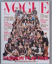 VOGUE JAPAN 2017 Elle Fanning, Selena Marie Gomez, HELLO KITTY, Hikaru Utada