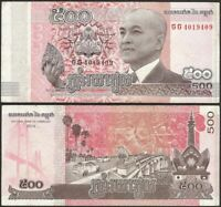 CAMBODIA - 500 riels 2014 P# 66 Asia banknote - Edelweiss Coins .