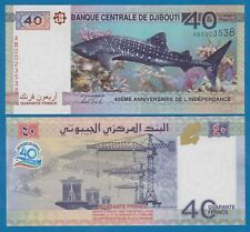 Djibouti 40 Francs P New 2017 Commemorative UNC Low Shipping! Combine FREE!