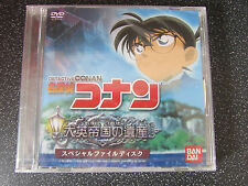 Molto RARO 2004 BANDAI DETECTIVE CONAN DVD non al dettaglio di importazione giapponese NUOVO & Selae