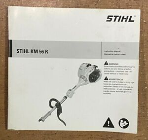 STIHL KM 56 R User Manual