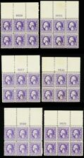 530, Plate Block Collection of 28 Great for the Specialist! Cat $910 Stuart Katz