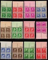 859-893 Famous American Plate Blocks Mint, og, Never Hinged