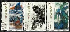 China 2016-3 Selected Paintings of Liu Haisu Set of 3 MNH
